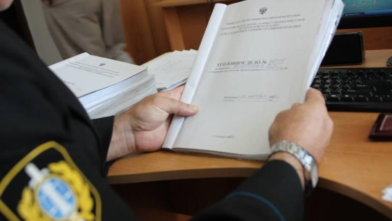 Сбор сведений по уголовным делам