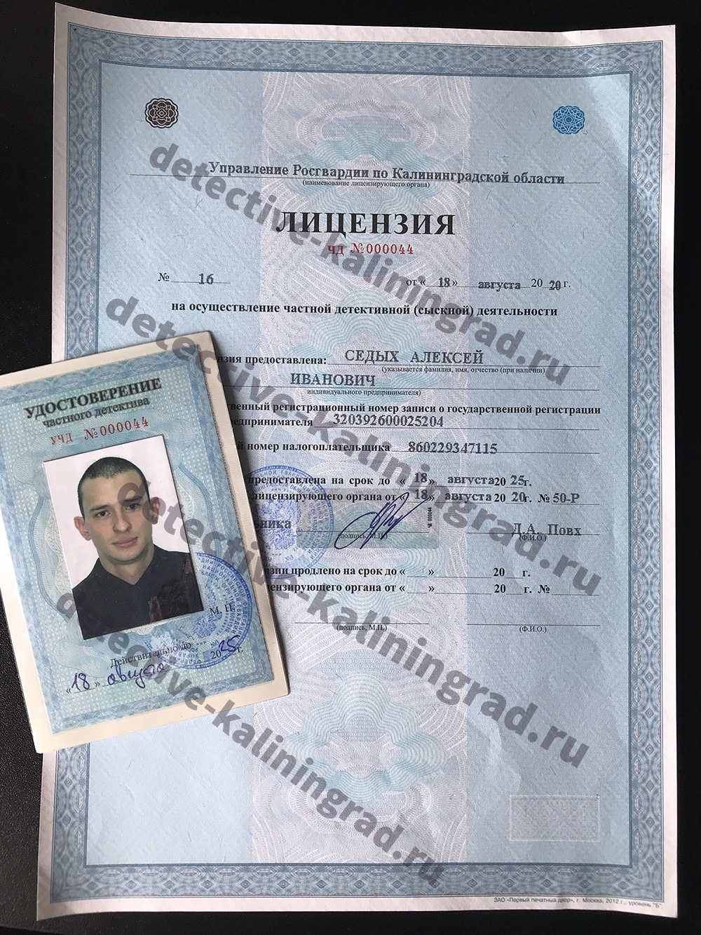 Частный детектив Алексей Седых, агентство Пантера, Калининград